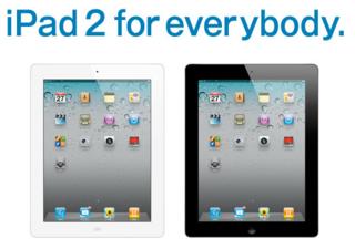 「iPad 2 for everybody」が2012年3月31日(土)まで延長