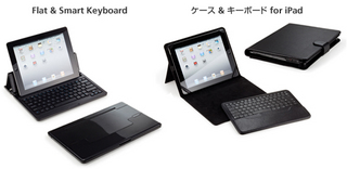ソフトバンクBBが、iPadと接続可能のBluetoothキーボード2種類発表