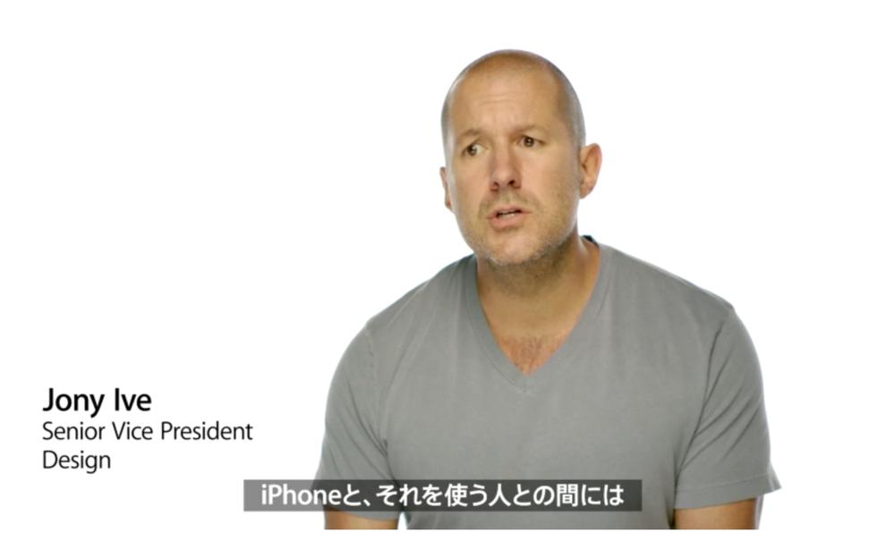 Apple、「iPhone 5」のプロモーションムービーの日本語版を公開