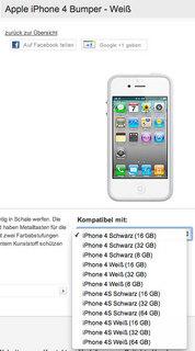 ドイツのVodafoneで「iPhone 4S」が掲載!?
