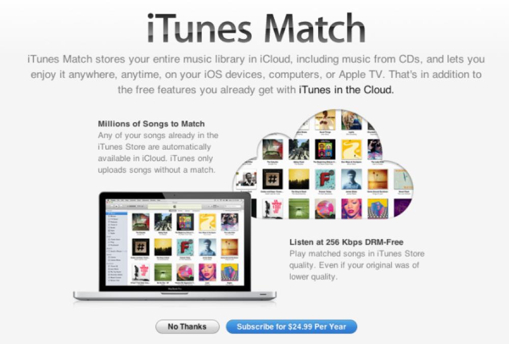 「iTunes Match」の日本展開はまだ時間がかかる模様