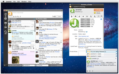 June.Inc、Mac OS アプリ「Janetter for Twitter」リリース