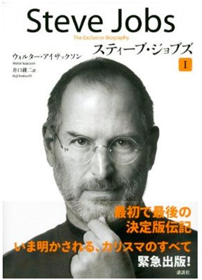 Jobs1 sh