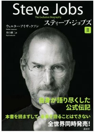 Jobs2 sh