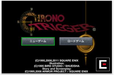 スクウェア・エニックスの名作ゲーム、「クロノ・トリガー」がiPhone/iPod touchアプリとしてリリース