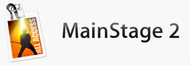 Apple、「MainStage 2」をMac App Storeで販売開始