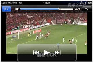 TVバンクがiPhone向け「まるごとJリーグ動画」をリリース