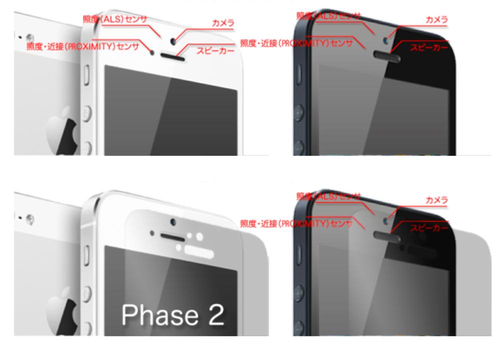マイクロソリューション、「PRO GUARD iPhone 5」シリーズをリコール、改良版「PHASE 2」を発売