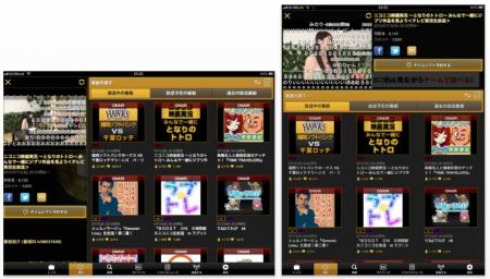 iOSアプリ「ニコニコ生放送」がアップデートでiPadに対応へ