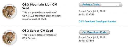 Apple、デベロッパー向けに「OS X Mountain Lion」のGM版をリリース