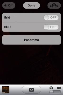 「iOS 5」のカメラアプリにパノラマモードが隠されてる!?