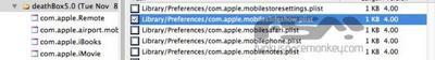「iOS 5」でパノラマモードを有効にする方法