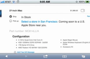 米Apple、すべての地域のApple Storeでピックアップサービス開始!?