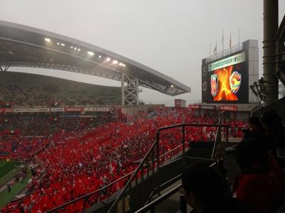 Jリーグ第32節 浦和レッズ 対 ベガルタ仙台 観戦記