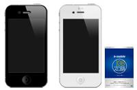日本通信、iPhone4「スマートWiFiパッケージ」を限定数量を発売