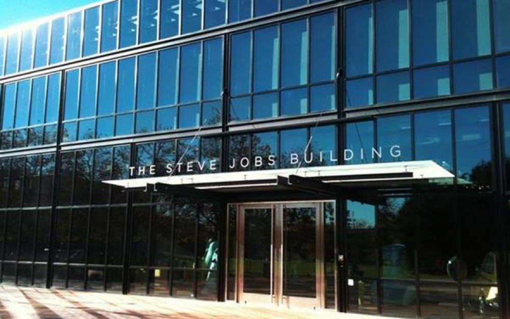 The steve jobs pixar building