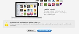 AppleがiTunes MatchとiCluodライブラリを9月26日にリセット