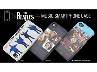 「ビートルズ名盤アルバム」などをデザインした「iPhone5」対応ケース