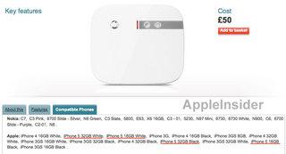「iPhone 5」の容量に64GBはなし!?