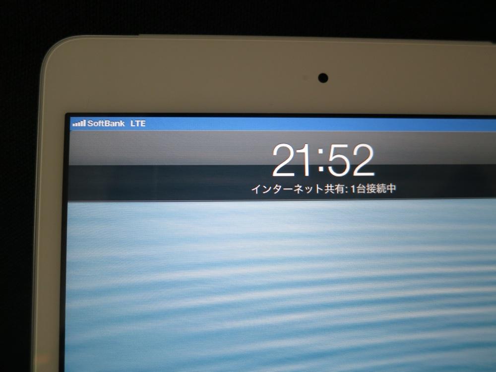 ソフトバンク版「iPad mini Wi-Fi + Cellular」モデルで、テザリングを試してみる