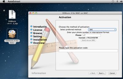 Macユーザーを狙ったマルウェアが新たに発見される