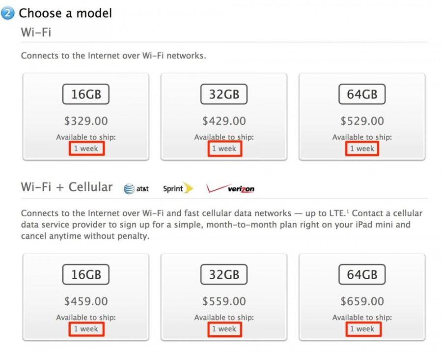 アメリカとカナダのApple Online Store、「iPad mini」の出荷予定日が「2週」から「1週」に短縮