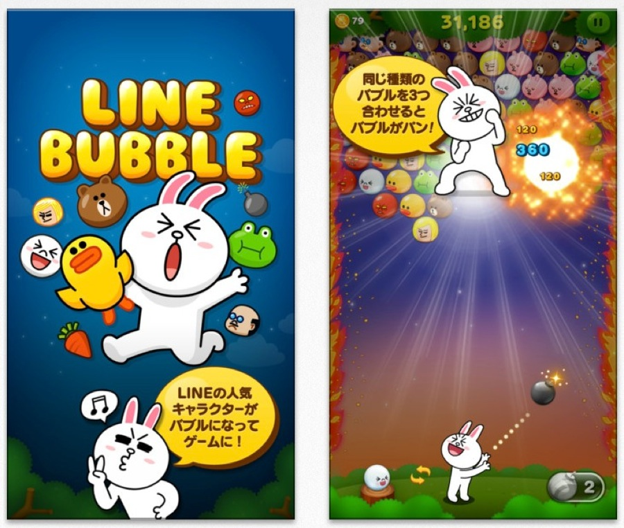 NHN Japan、iPhoneアプリ「LINE バブル」リリース