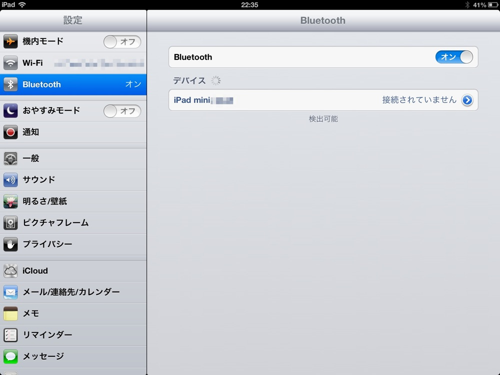 Ipadretina bluetooth