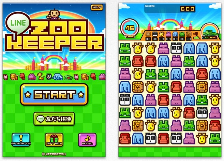 NHN Japan、iPhoneアプリ「LINE ZOOKEEPER」リリース