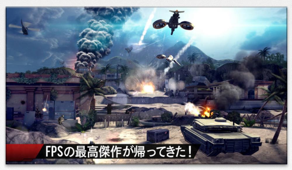 Gameloft、人気FPSゲームの最新作「モダンコンバット4:Zero Hour」リリース
