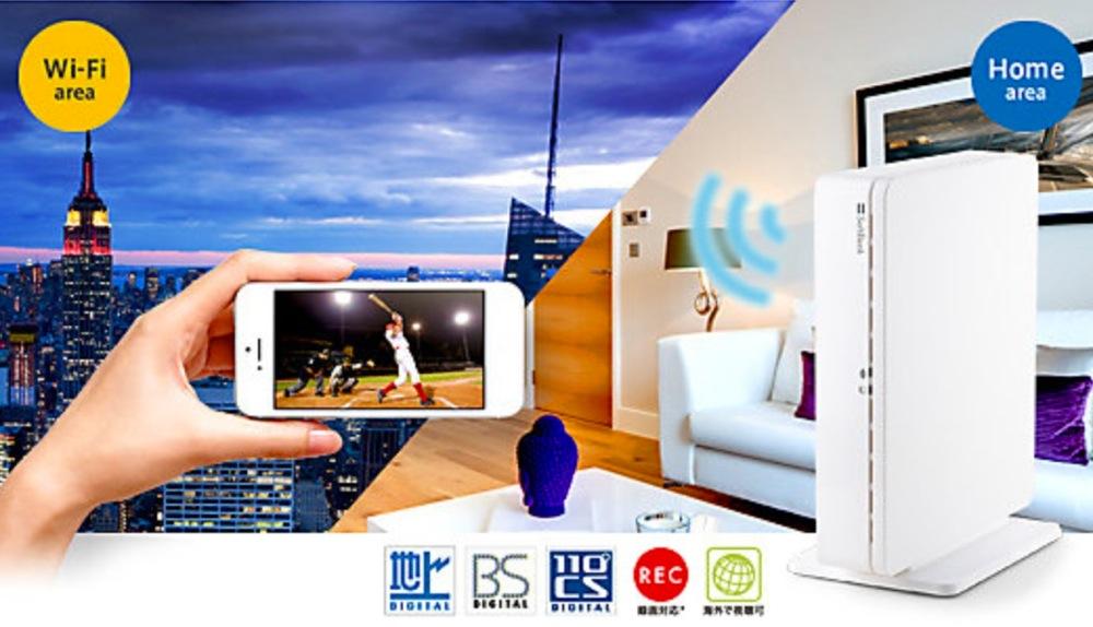 SoftBank SELECTION、外出先でもiPhoneやiPadでTVが視聴できる「エリアフリー 録画対応デジタルTVチューナー」発売