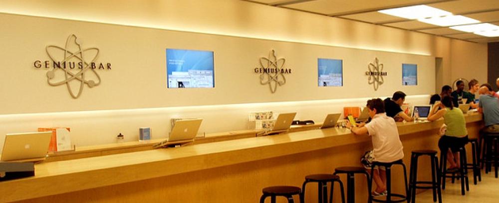 Apple Retail StoreのGenius BarのロゴがeBayで販売されていた
