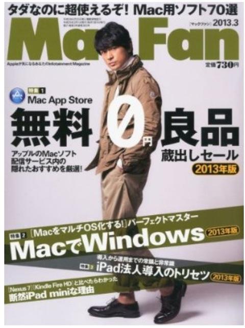 Macfan10133