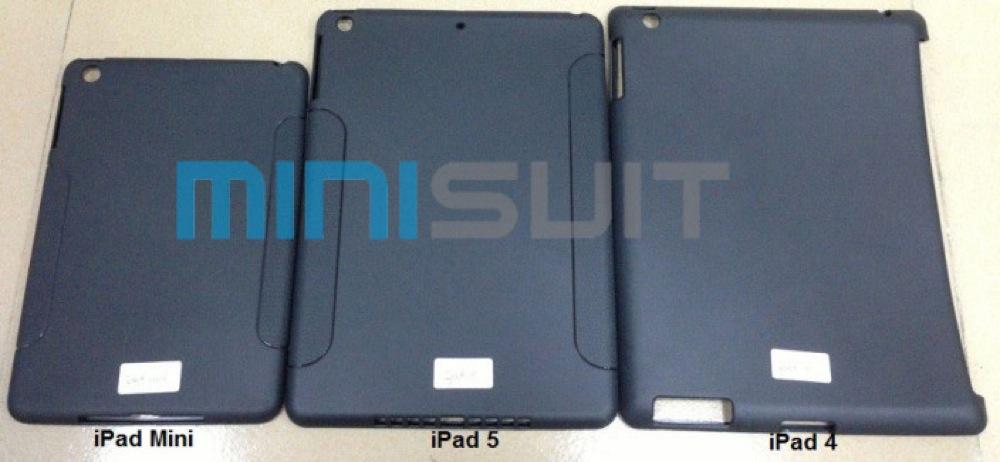 次期「iPad」用とされるケースの初の画像が登場、やはり「iPad mini」のようなデザインに変更か!?