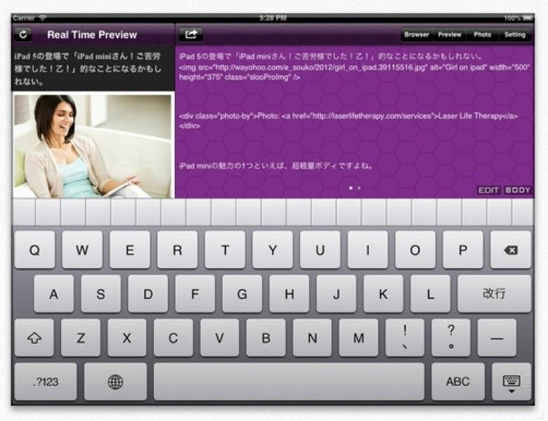 和洋風Kaiのするぷ氏、ユニバーサルアプリ化やiPad版にリアルタイムプレビュー機能を搭載した「するぷろ for iOS 2.0」リリース