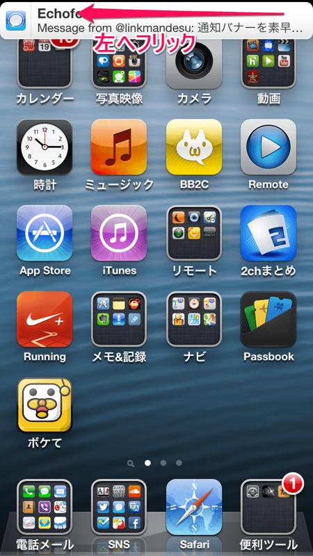 Tsuchi bunner 02