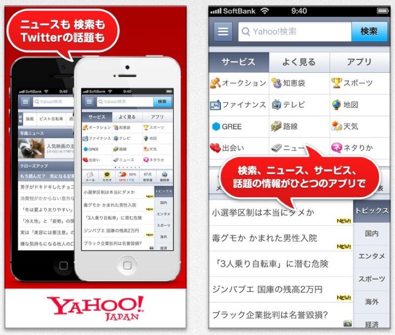 Yahoo30