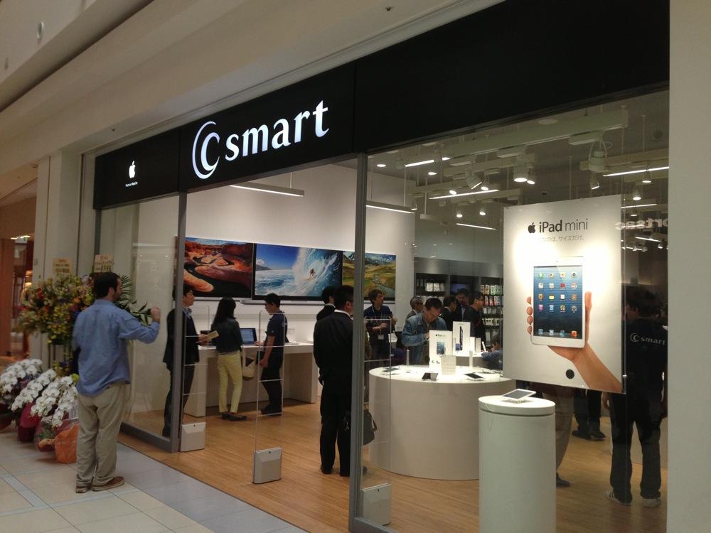 コスモネット、Apple Premium Reseller「C smart」を三井ショッピングパーク ららぽーと和泉10月30日にオープン