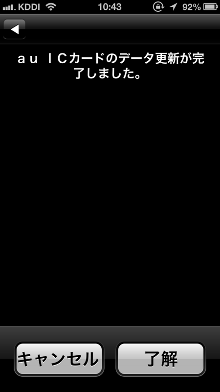IMG 1198