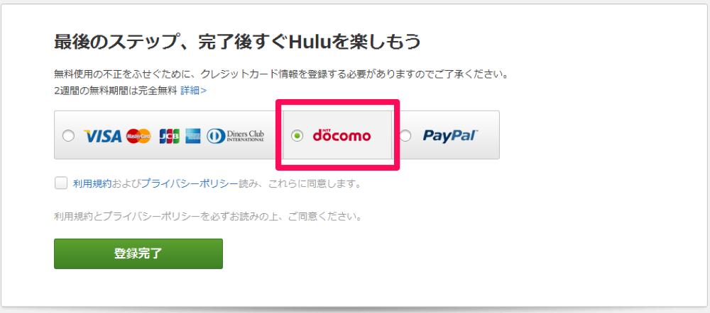 Hulu 03