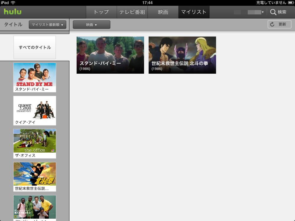 Hulu 10