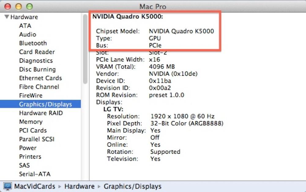 次期「Mac Pro」向け!? 「OS X 10.8.3」には「NVIDIA Quadro K5000」のグラフィックカードドライバーが含まれている