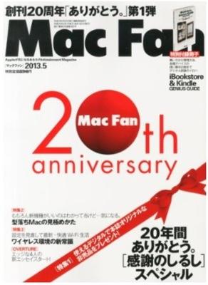 Macfan20135