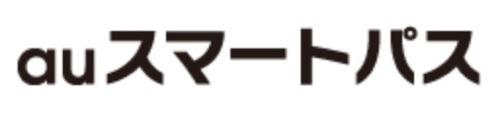 Ausmartpass logo