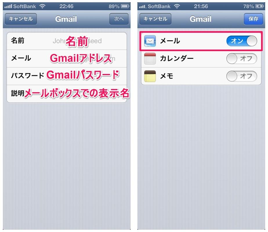 Gmail 05 2