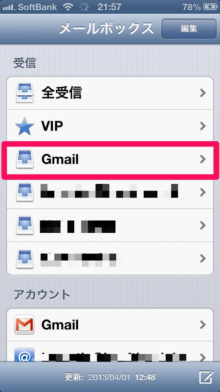 Gmail 06