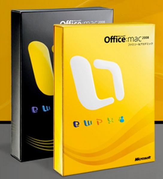 Microsoft、「Office for Mac 2008」のサポートを2013年4月8日で終了