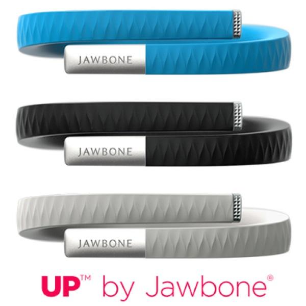 キットカット、ウェアラブルデバイス「UP by Jawbone」の予約を開始