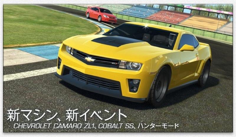 Electronic Arts、新マシンの追加や100を超える新イベント追加した「Real Racing 3 ver.1.1.0」リリース