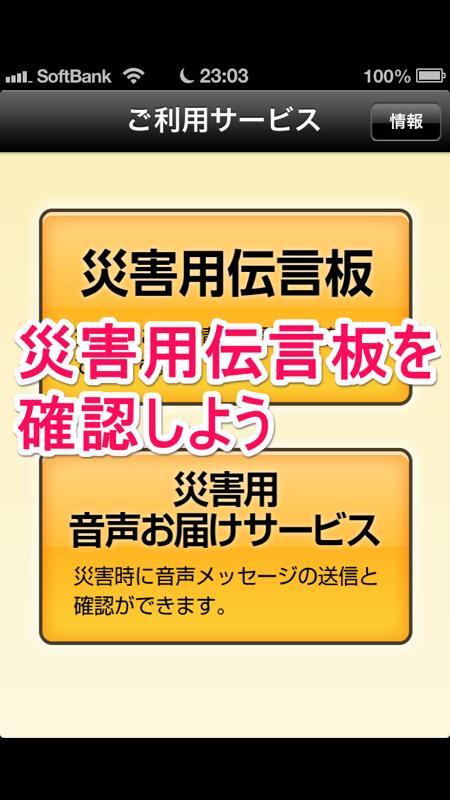 Saigai 01